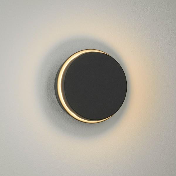 Aplica LED de exterior 12W rotunda orientabila NIKU SCHRACK antracit Alb Cald