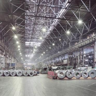 Lampa industriala Di...