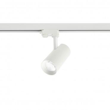 Proiector LED 20W pe sina XGAMMA Alb 38 grade Alb cald UGR<19