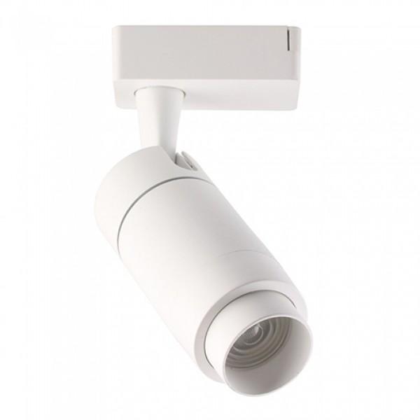 Proiector LED 15W pe sina Corp Alb control bluetooth unghi reglabil 3 in 1