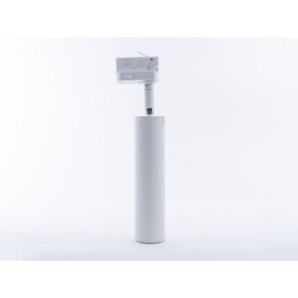 Proiector LED 15W pe sina Corp Alb Cip Samsung Alb Rece