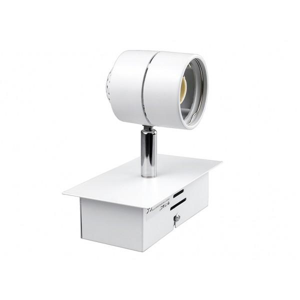Corp iluminat LED 1 x GU10 aparent Alb