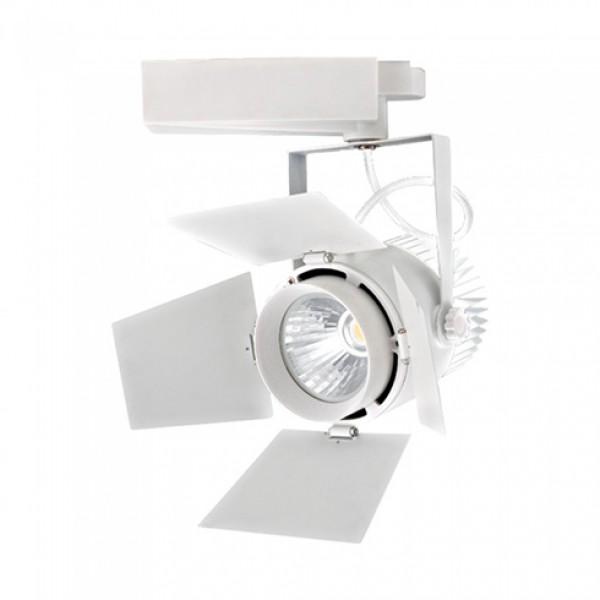 Proiector LED 33W pe sina Corp Alb Cip Samsung Alb Neutru