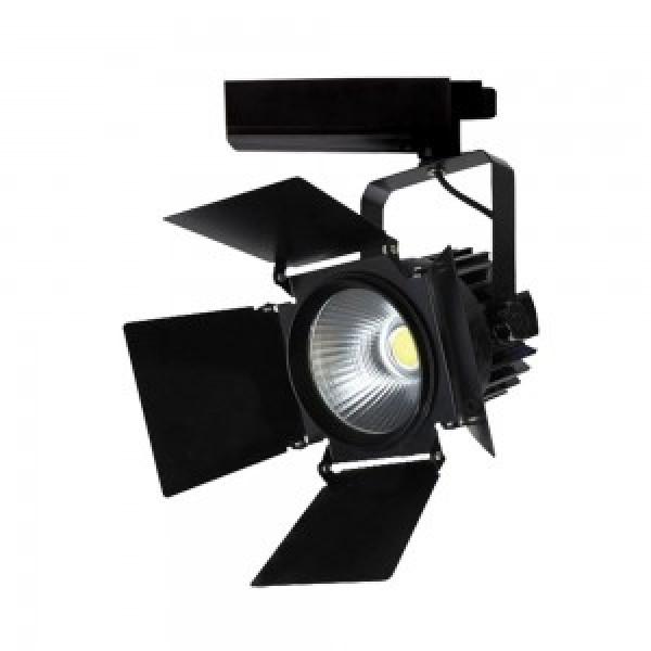 Corp iluminat LED 35W pe sina ...