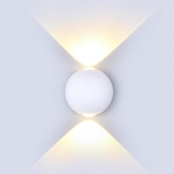 Aplica LED 6W glob Corp Alb Al...